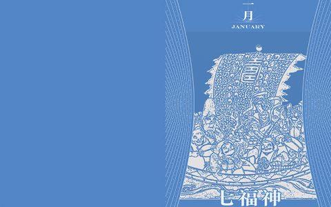 2022巫日書_內頁 (3)
